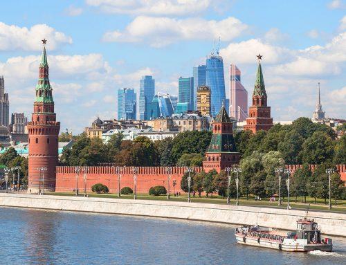 Moskva, dovolenka, poznávací zájazd